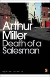 Death of a salesman