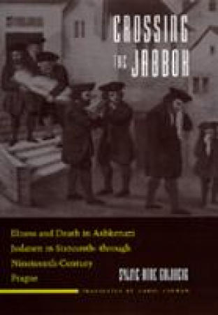 Crossing the Jabbok